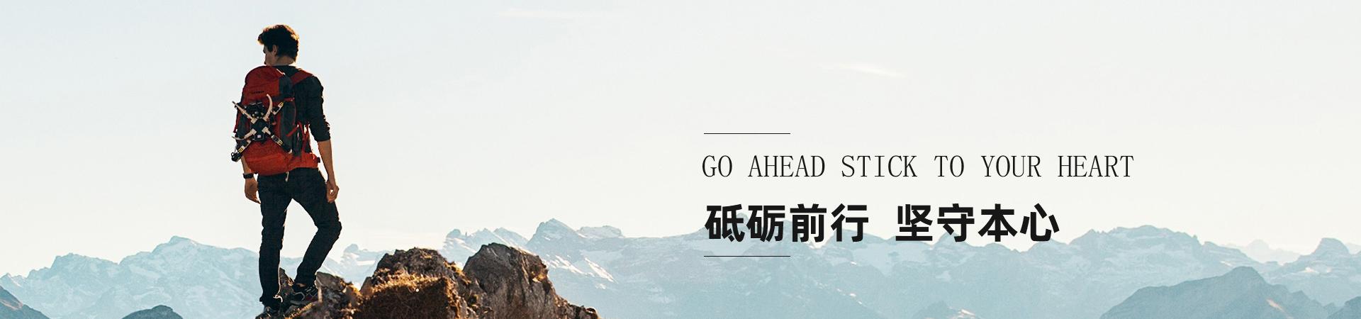 http://www.xxfuchen.cn/data/upload/202007/20200725085700_537.jpg