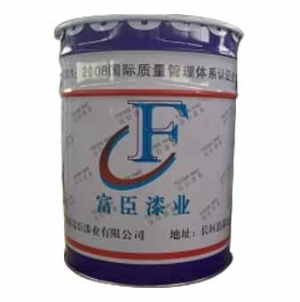 高氧化聚乙烯云铁防锈漆